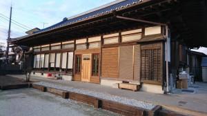 リフォーム 栃木県 那須塩原市 レストラン Aria様 施工後